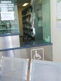 ¡Robaron medicamento para el tratamiento de cáncer de mama de la UMAA en Aguascalientes!