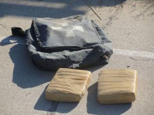 ¡Una joven fue detenida por policías estatales con un kilo y medio de marihuana en Aguascalientes!