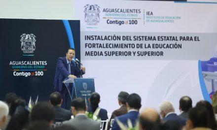 ¡Gobierno, empresarios y sector educativo se unen para lograr una formación de calidad y competitiva!