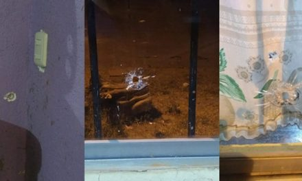 ¡Sujetos balearon una casa en el fraccionamiento Sol Naciente en Aguascalientes!