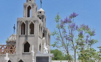 ¡Cerrarán los panteones municipales el 10 de mayo en Jesús María!