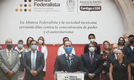 ¡Gobernador Martín Orozco y actores sociales alzan la voz en defensa de 109 fondos y fideicomisos!